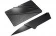 Сгъваем нож с форма на кредитна карта
