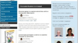 Абонамент за Портал Счетоводство - 24 месеца